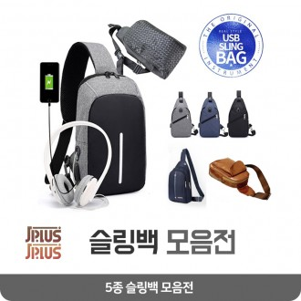 제이플러스 남성슬링백/크로스백 최고퀄리티