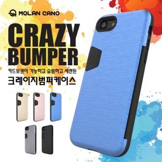 크레이지 범퍼/G960/A530/노트8/아이폰8/아이폰X/G965