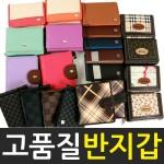 [코디]학생패션캐릭터지갑 디자인많아요