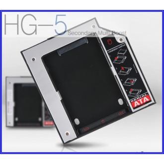 노트북용 멀티부스트 (9.5mm/12.7mm) HDD SSD확장