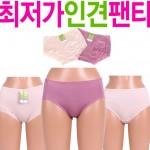 [부광유통]최저가기능성 여인견팬티모음/맥시레이스햄
