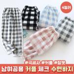 [하이뷰]KC인증/4500/명품 여성지갑7종/반지갑/장지갑