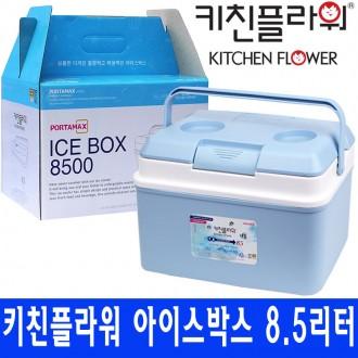 키친플라워 8.5L 아이스박스/쿨러백/판촉/선물/홍보/