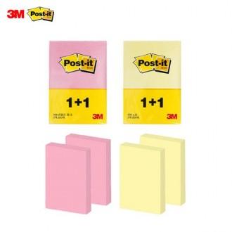 3M 포스트잇 노트 656 1+1 러블리 핑크 노랑
