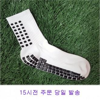 마루한 축구양말/ 트루삭스 양말/ 미끄럼방지 양말