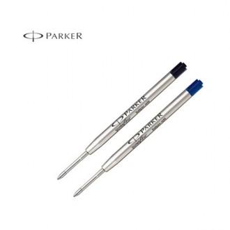 파카 볼펜 리필심 큉크플로우 F(0.8mm) M(1.0mm)