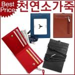 블루캣츠 천연소가죽 카드홀더 카드목걸이 모음