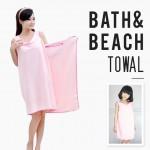 [남한산성] 비치타올/목욕타올/여름담요/극세사