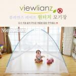 [백상]빅사이즈 원터치모기장/개별OPP포장/1 10인
