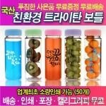 국산 친환경텀블러/무료배송/인쇄/개별포장/디자인모두무료