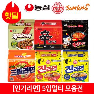 농심 삼양 오뚜기 팔도 공식대리점/유통기한보증