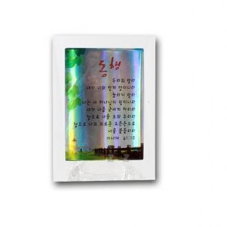 특가) 성경말씀 투명 매직 액자 -T/차량액자/투명액자