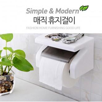[백상]매직선반휴지걸이/신개념휴지걸이/휴지수납
