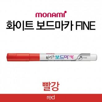 1p 모나미 화이트 보드마카 FINE(빨강)