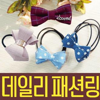 [옥희짱]데일리패션링/헤어슈슈/헤어링/리본끈고무줄