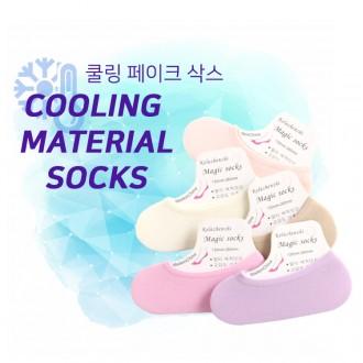 [워프몰]초특가쿨링페이크삭스/페이크삭스/여름양말