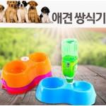 [마이도매]애견 쌍식기/개밥그릇/애견식기/식수대