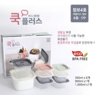 스타 집밥 점보4호혼합17P 전자렌지용기 햇밥