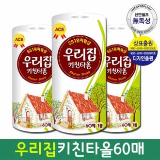 초특가 개별포장 롤행주60 80/국산/무형광/100%천연펄