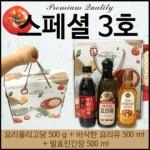 [서기] 백설/스페셜3호/명절선물세트/선물세트
