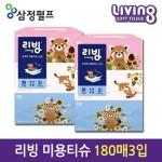 국산안심천연펄프/부드러운감촉/무포름/무형광/무잉크
