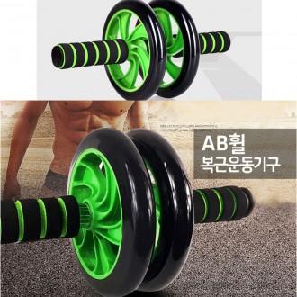 [백상]AB휠슬라이드/전신운동기구/헬스/복근운동