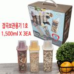 잡곡보관용기1호 1500ml X 3EA/선물세트/판촉물/행사
