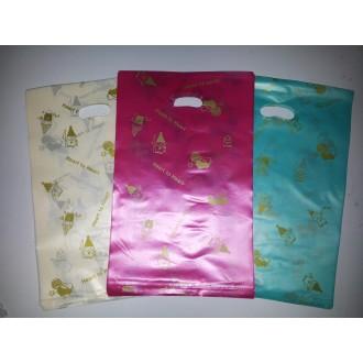 17x25cm 1p 비닐봉투 미니 양장지 봉투/시계 열쇠고리
