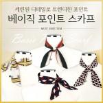 [에스디몰]베이직트윌리12종/트윌리스카프/쁘띠머플러