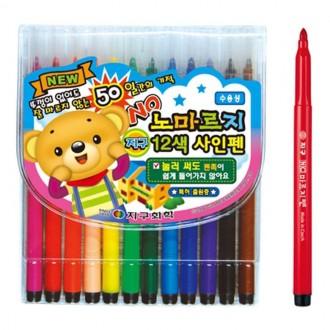 싸인펜 4000 싸인펜 12색(노마르지) /12색싸인펜 미술