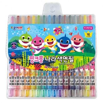 색연필 5500 색연필 16색 (핑크퐁 종이나라)/ 색연필