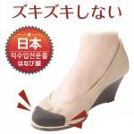 일본 하이힐 팁토쿠션 발끝패드 하이힐패드 하이힐앞쿠션패드하이힐쿠션 발끝패드 하이힐앞쿠션 팁토쿠션