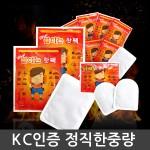 안전인증 대용량 붙이는핫팩 모음 포켓형 패치형