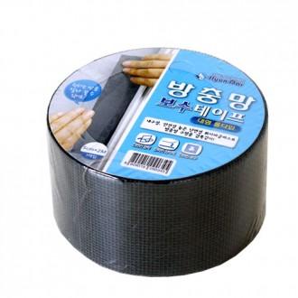 방충망보수테이프 (롤타입 5cmx 2M)