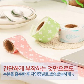 [지니몰]결로방지 테이프 창문 물흡수 싱크대테이프