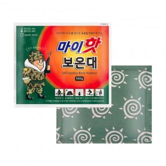 마이핫보온대140g(120개입)군인핫팩 다봉핫팩 인기