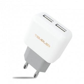 템플러 USB듀얼 2.1A 가정용충전기(케이블미포함)