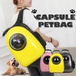 한양MSL 우주선 캡슐백팩/강아지/고양이/애견/가방