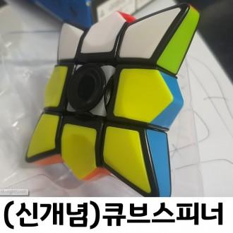 레고스피너8종/핸드스피너/크리스마스선물사은품