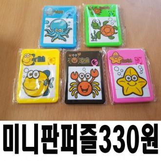 그림판퍼즐/최저가판매/지능완구/어린이선물사은품