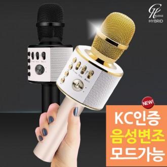 챌린지 음성변조/스피커겸용 블루투스마이크 CHM-9000