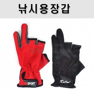 낚시장갑 낚시용3컷장갑 손가락장갑 다용도엠보장갑
