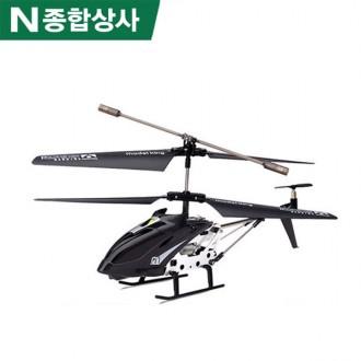 모델킹 RC 헬기 / 국민RC헬기 / 세계판매1위 / 입문용