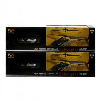 모델킹 RC 헬기 33020 / 국민RC헬기 / 입문용