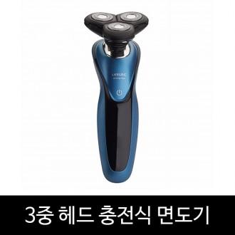 LKELEC S7001 3중헤드 충전식 면도기 생활방수
