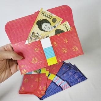 용돈봉투10P 세뱃돈봉투 설날봉투 세배봉투 전통봉투
