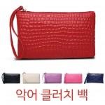 신상 악어패턴 클러치백/파우치 /가방