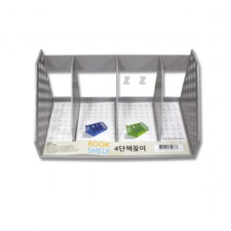 4단 책꽂이-H/책장/파일꽂이/정리함/사무실/책상정리