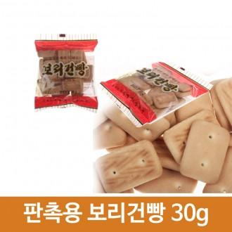 금풍보리건빵 30g 보리건빵 추억의과자 인간사료