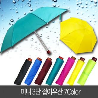 [3대천왕]3단우산/인쇄전문/우산도매/아동우산